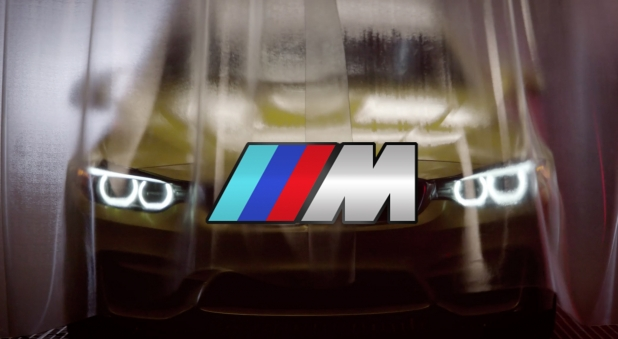 BMW M4 - Factory Trailer (Work: Musical drones)